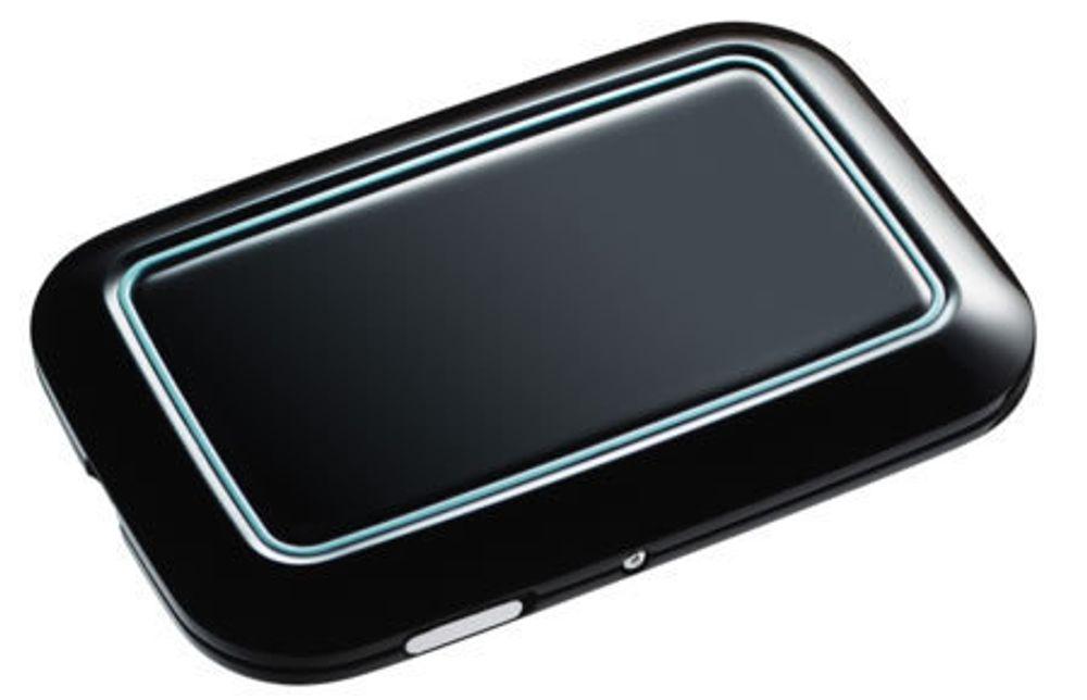 Seagate lanserer ekstern harddisk for mobil