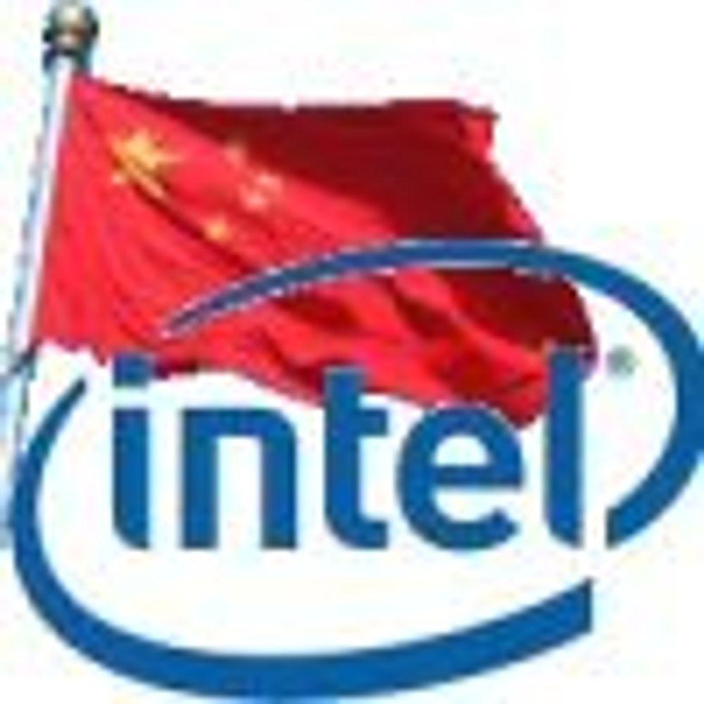 Eksport-kontroll kan stanse Intel i Kina