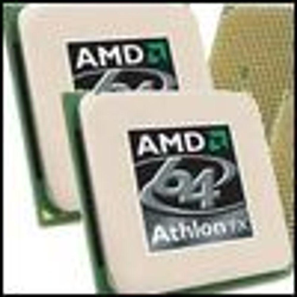 AMD senker prisene på tokjernet Athlon