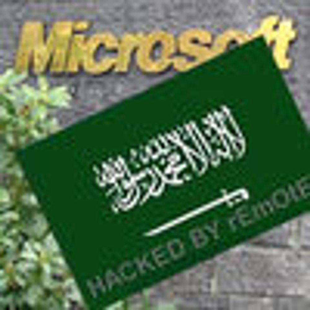 SQL-injisering ødela for Microsoft-nettsted