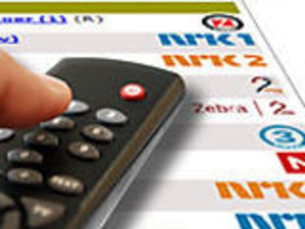 Sverige innfører TV-lisens for PC-er