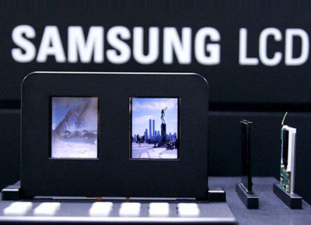 Annonserte toveis LCD-skjerm til mobiler