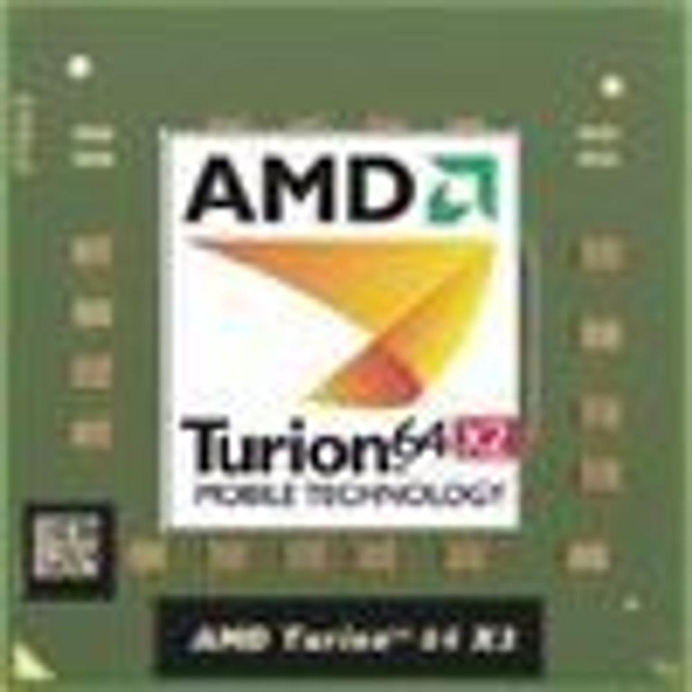 AMD med ny prosessor-generasjon for bærbare