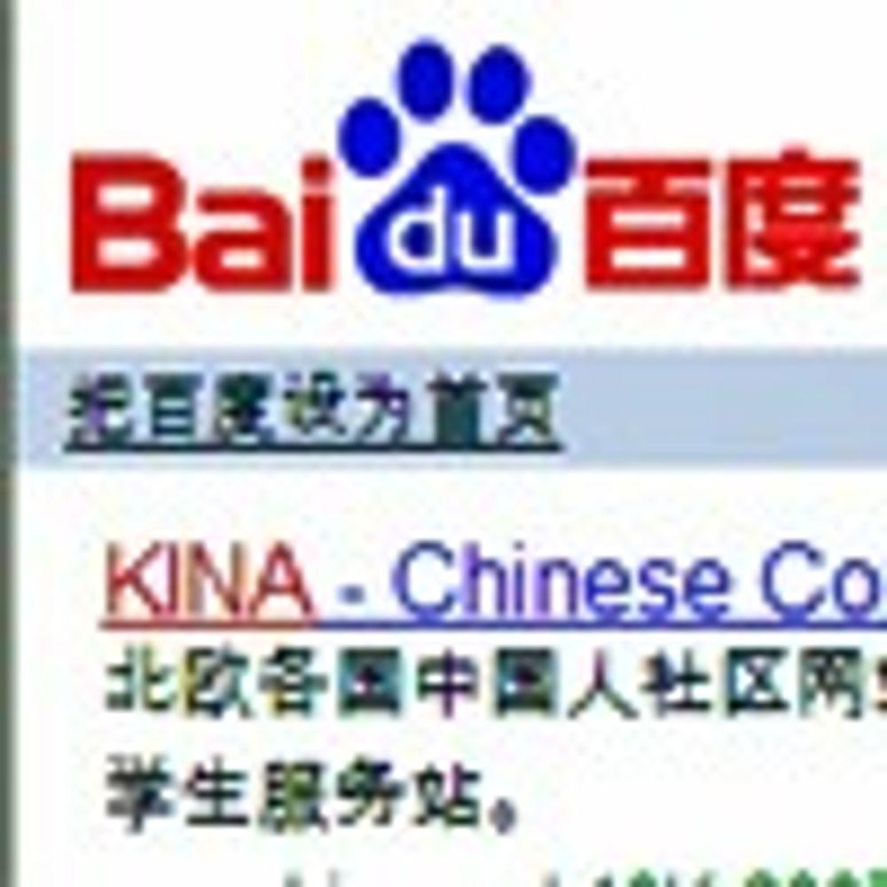 Google slås av Kinas motstykke