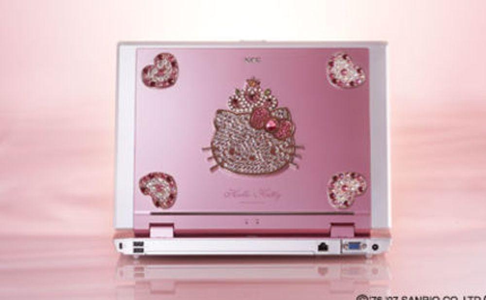 Nec lanserer laptop bare for jenter