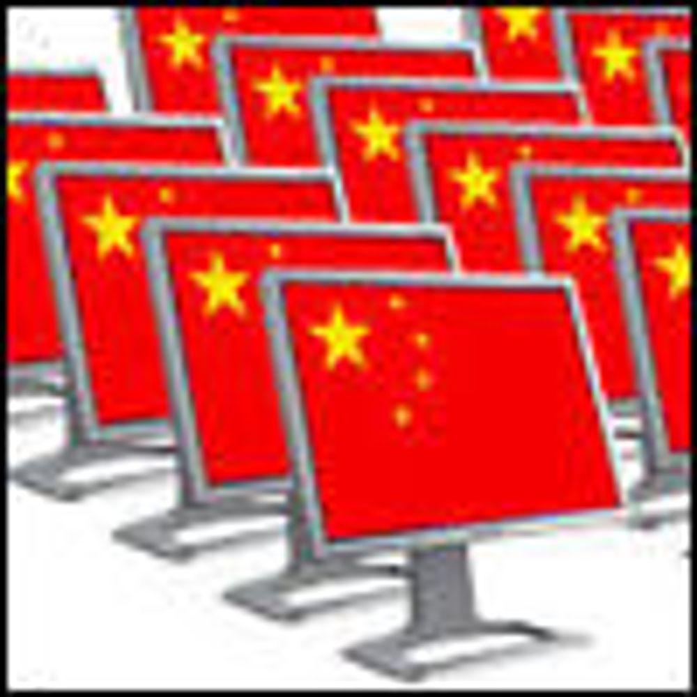 Kina masseproduserer ondsinnet kode