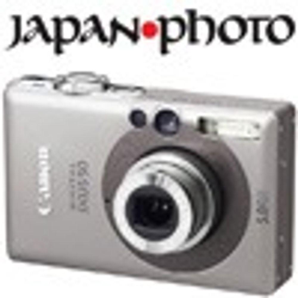 Japan-photo bommet med super-tilbud