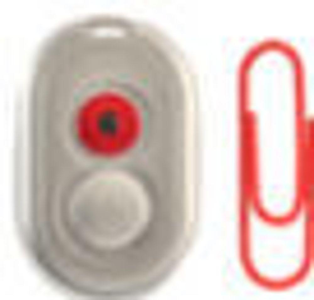 Bruk RFID til finne igjen nøkler og barn
