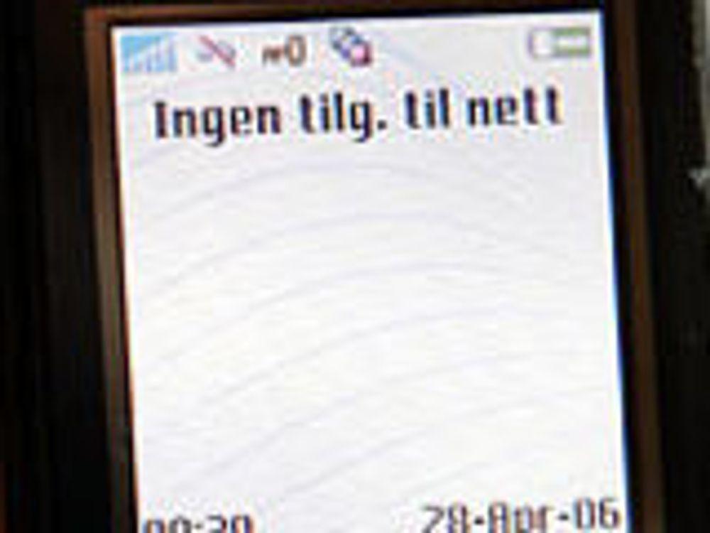 Netcoms mobilnett er nede igjen