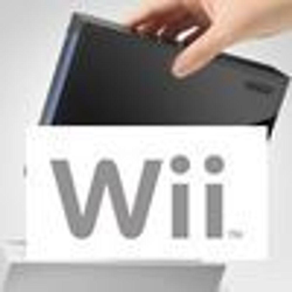 Nintendo døper om ny spillmaskin