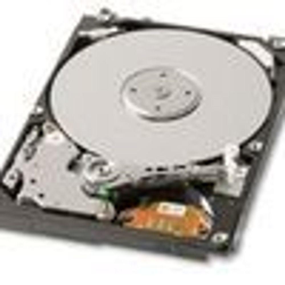 Stort hopp for harddisker til bærbare PCer