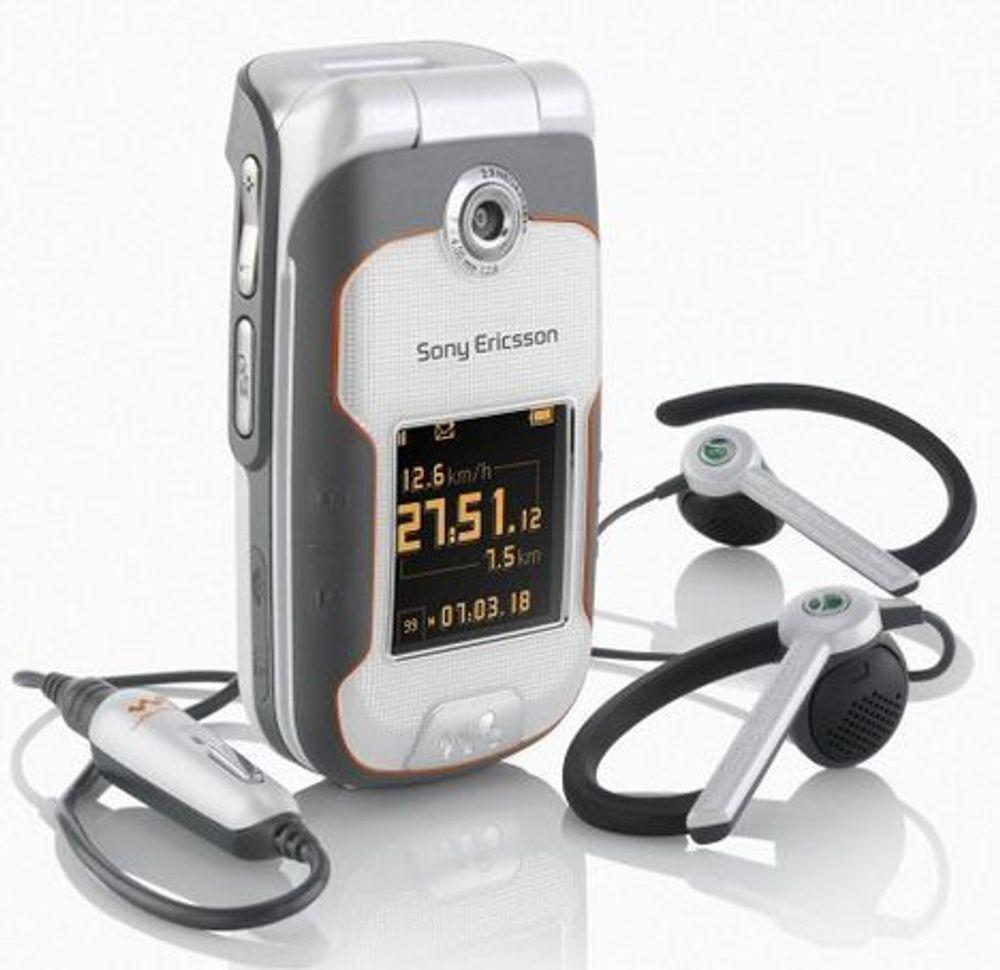Første Walkmantelefon for treningsinteresserte