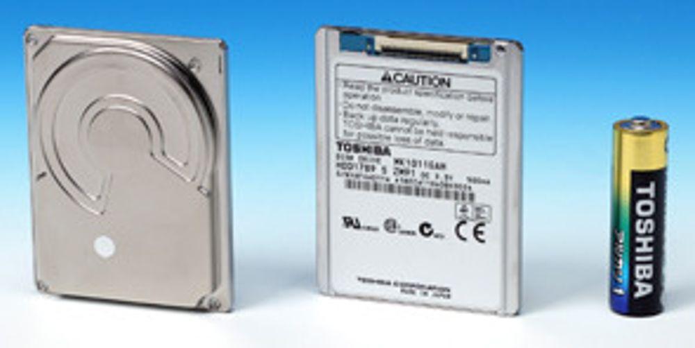 Økt harddisk-kapasitet for MP3-spillere