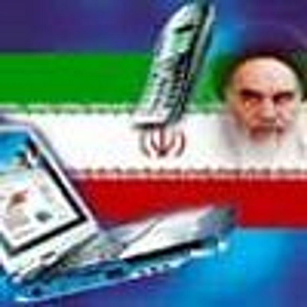 Iran sperret tilgang til populære nettsteder