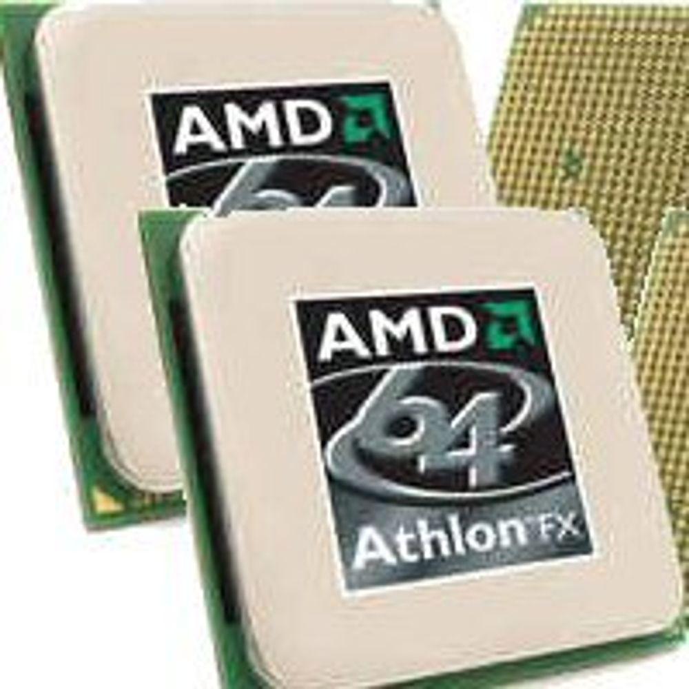 AMD kan omsider levere mindre prosessorer