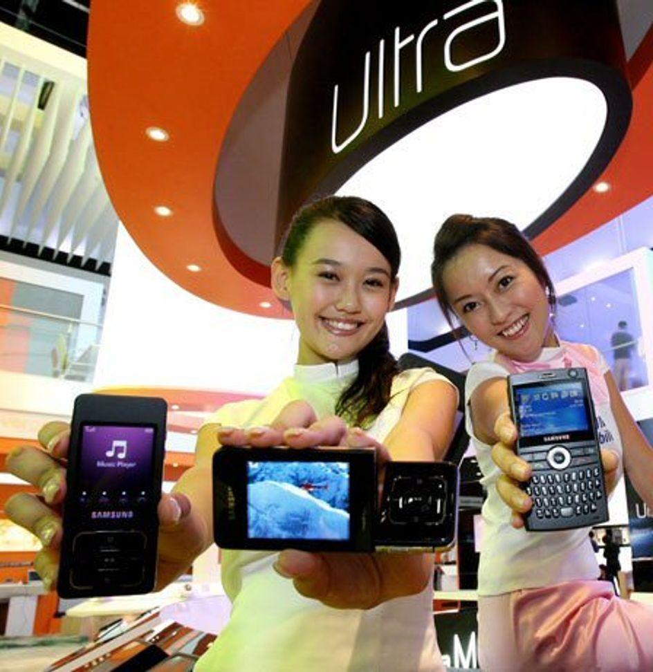 Samsung klargjør nye Ultra-mobiler