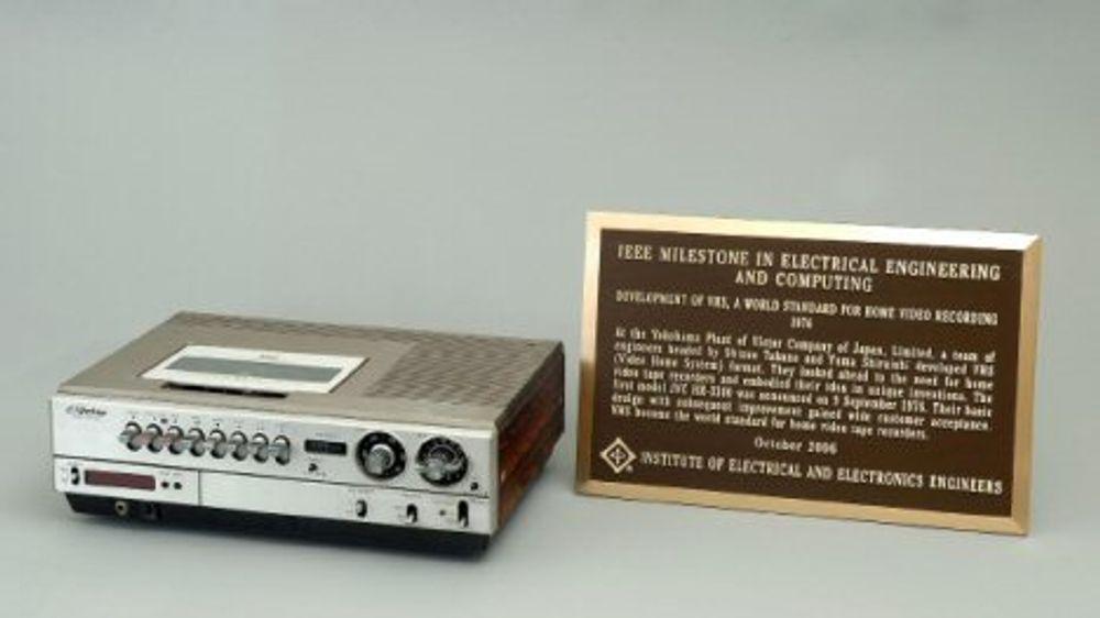 VHS anerkjent som viktig milepæl