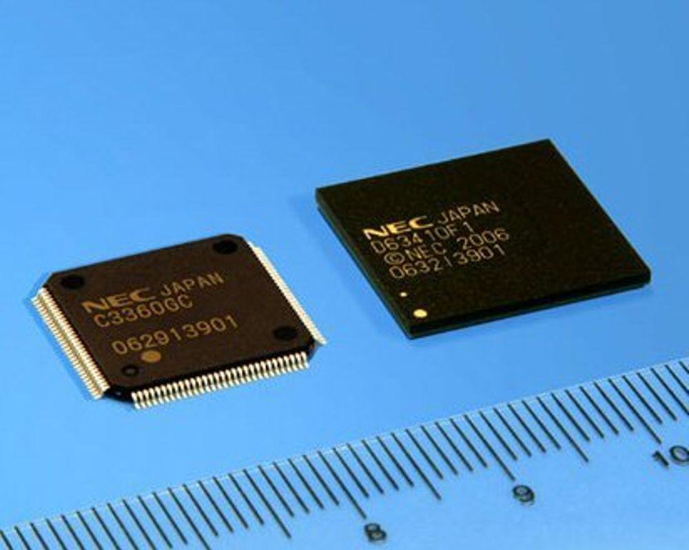 NEC leverer felles brikke for HD-plater