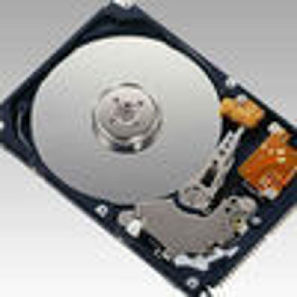 Fujitsu med uvanlig tøff harddisk