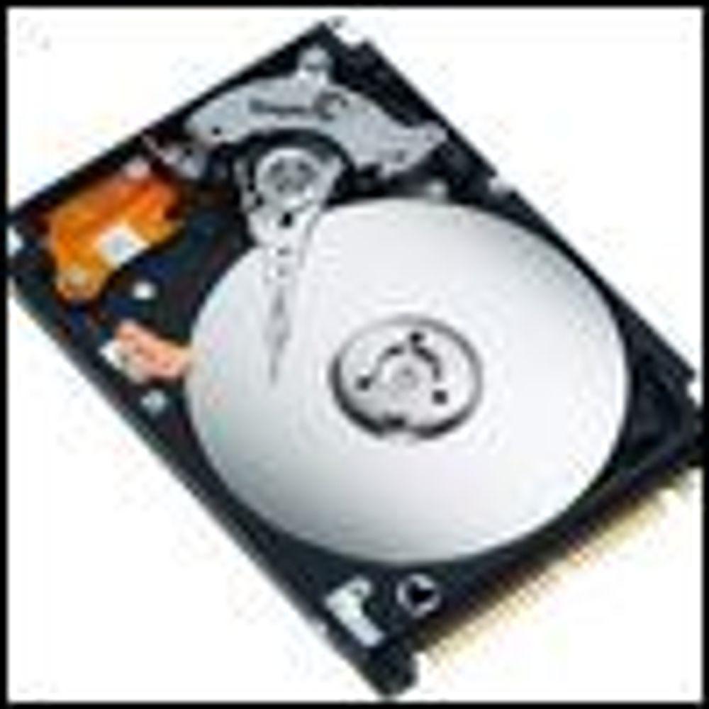 Seagate klar med krypterende harddisk