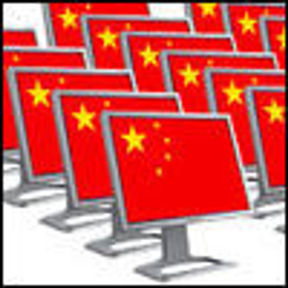 Kinesiske myndigheter frykter virtuell valuta