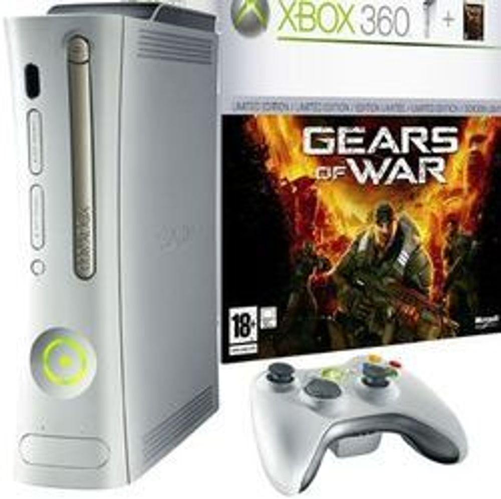 Vinn en Xbox 360 med spill og tilbehør
