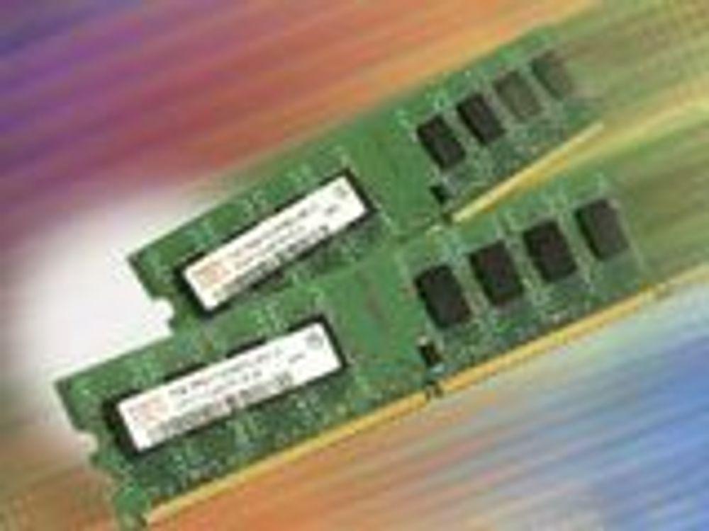Hynix har verdens raskeste PC-minne