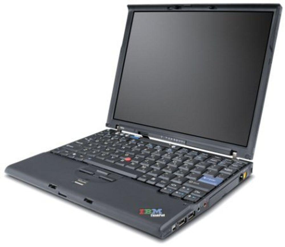 Fire nye Thinkpad fra Lenovo
