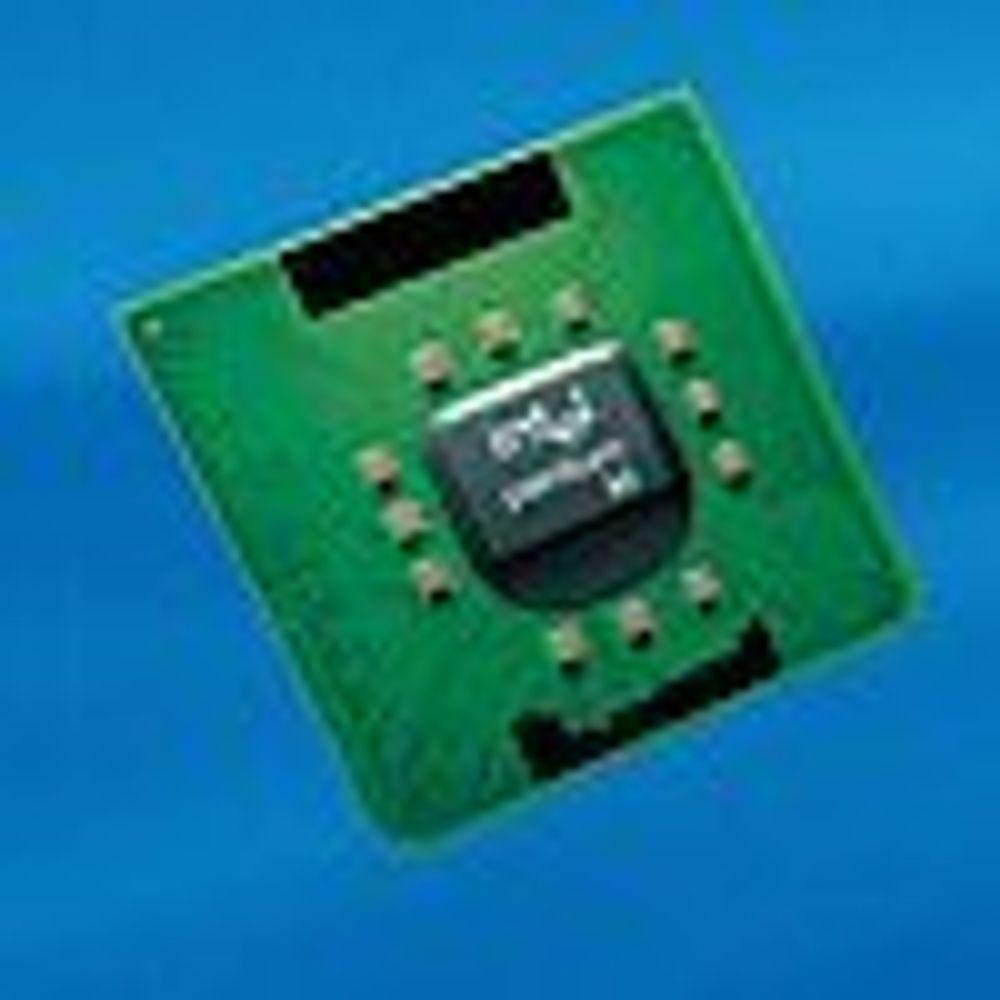 Intel framskynder billige tokjerne-Pentium