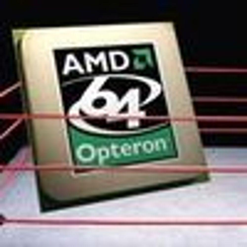 AMD vil ta tilbake ytelsestronen