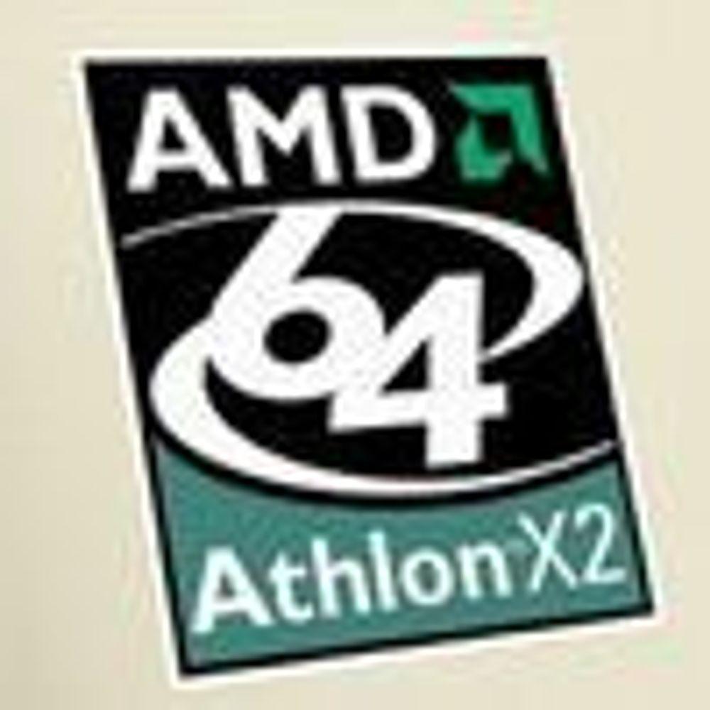 Raskere spill med AMD-program