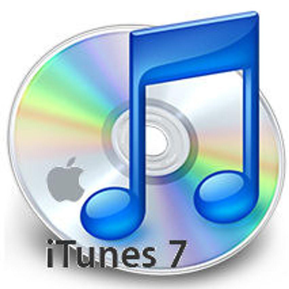 Gir Apple enda en sjanse med iTunes