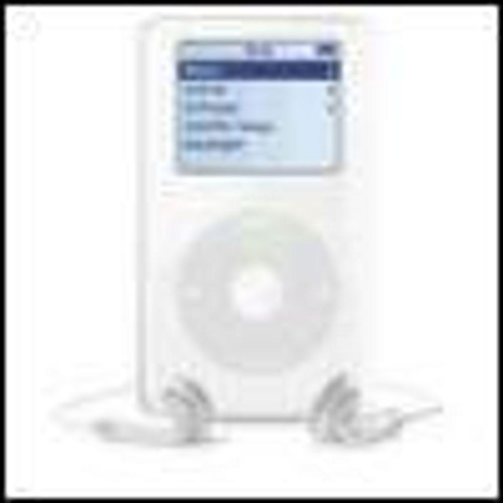 Microsoft planlegger iPod/iTunes-konkurrent