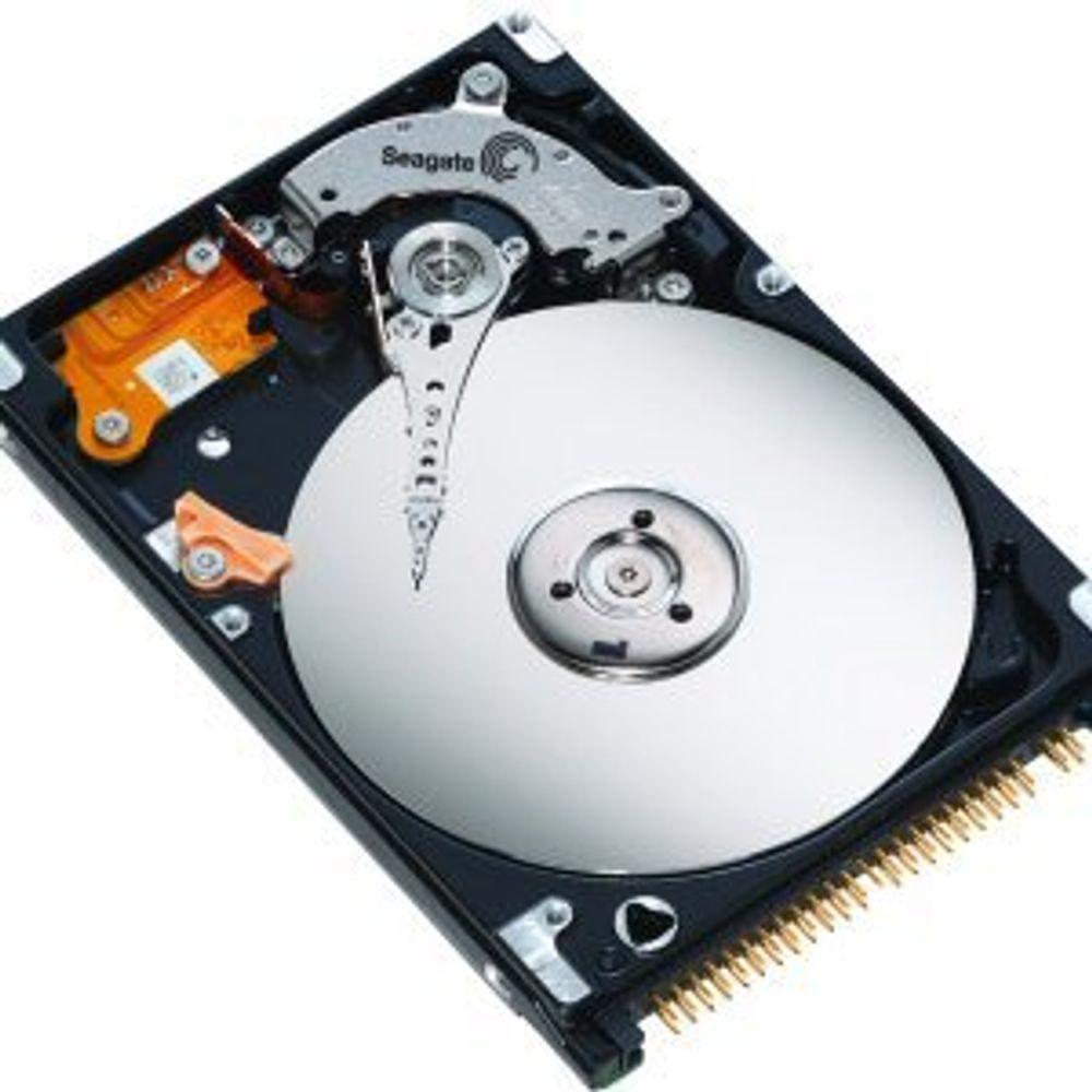 Seagate annonserte hybride harddisker
