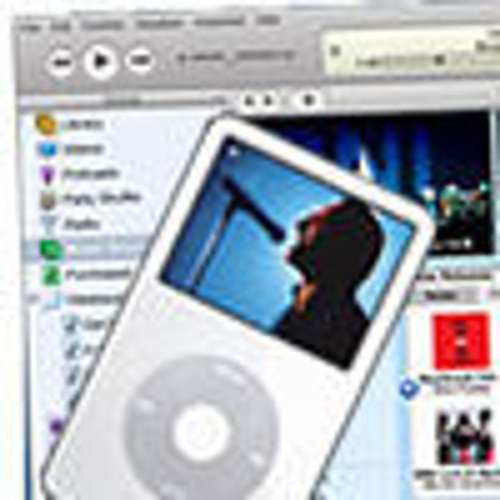 Nye iTunes-filer inneholder brukerinfo