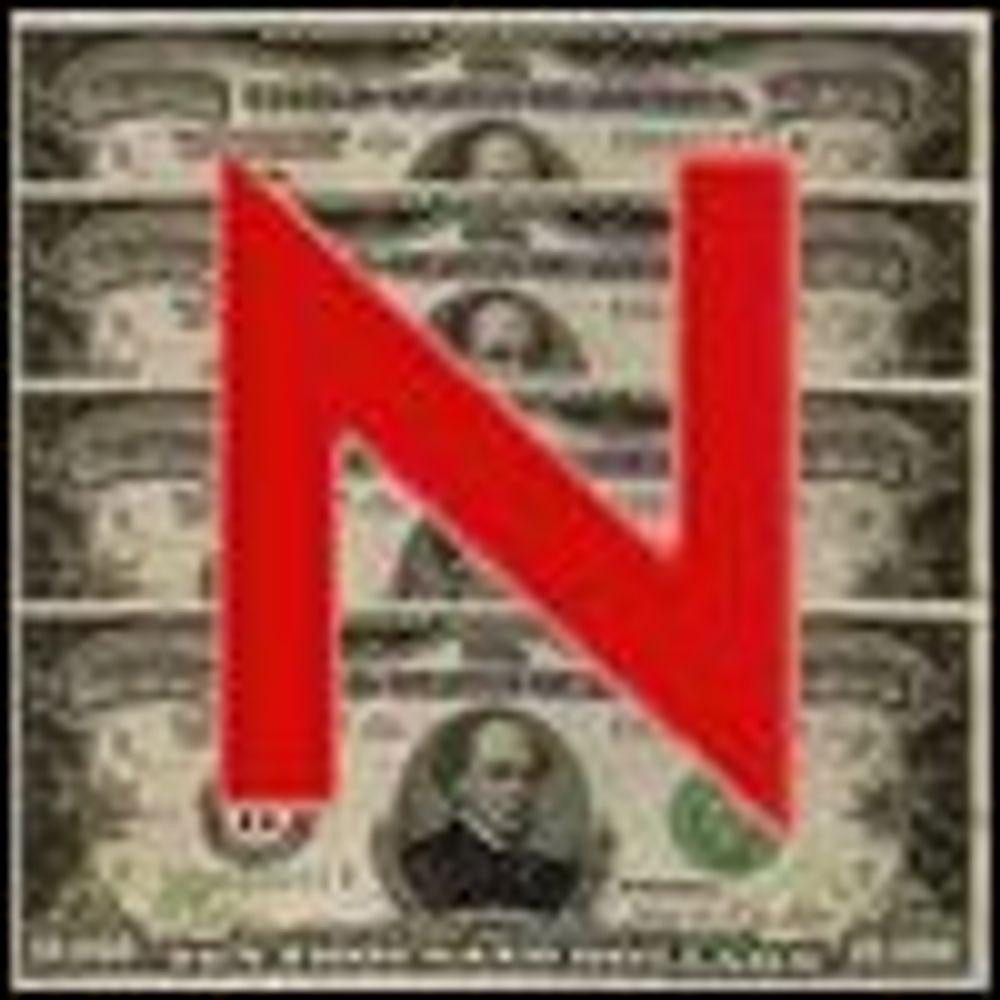 Novell gikk nok en gang med underskudd
