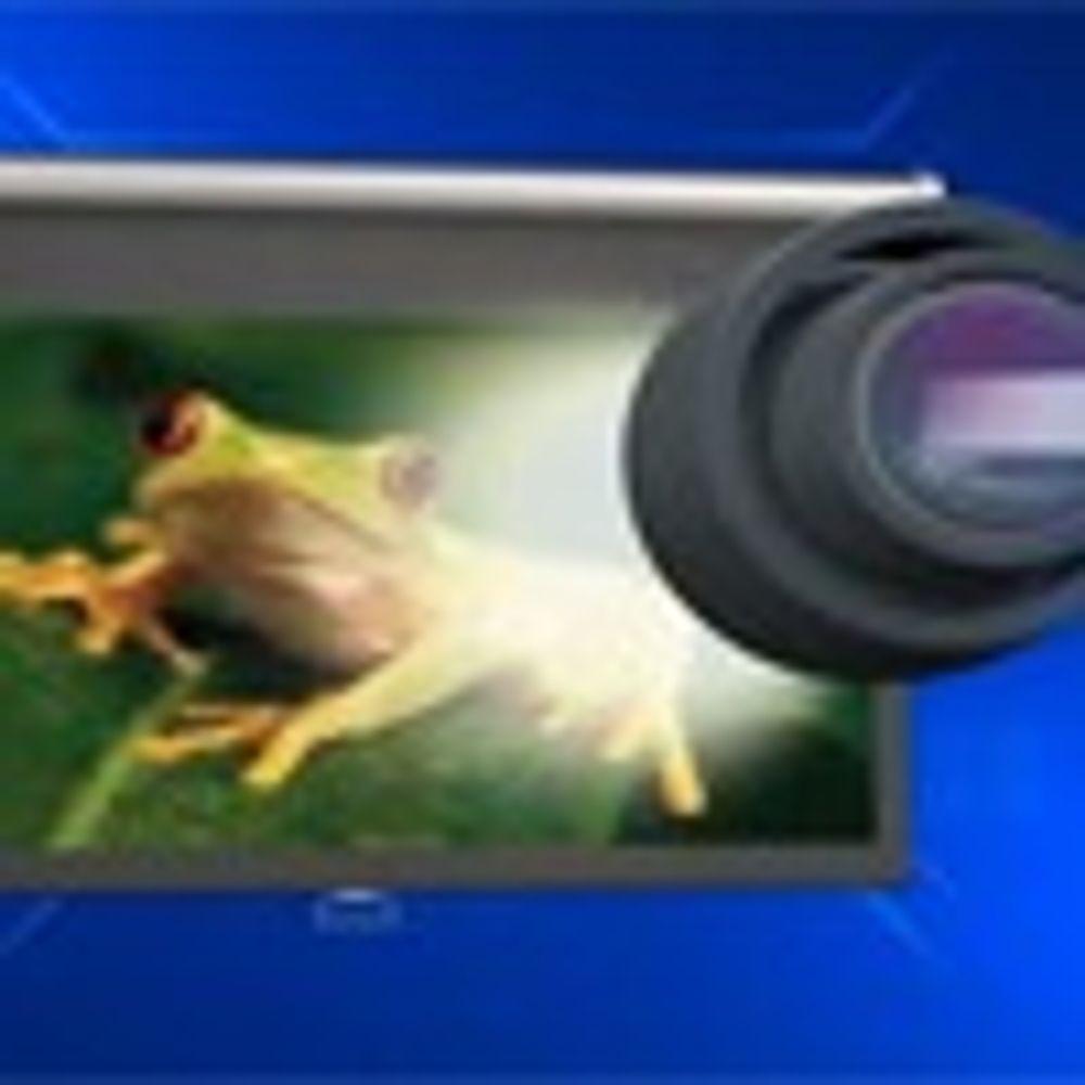 Lover avansert projektor til mobilen