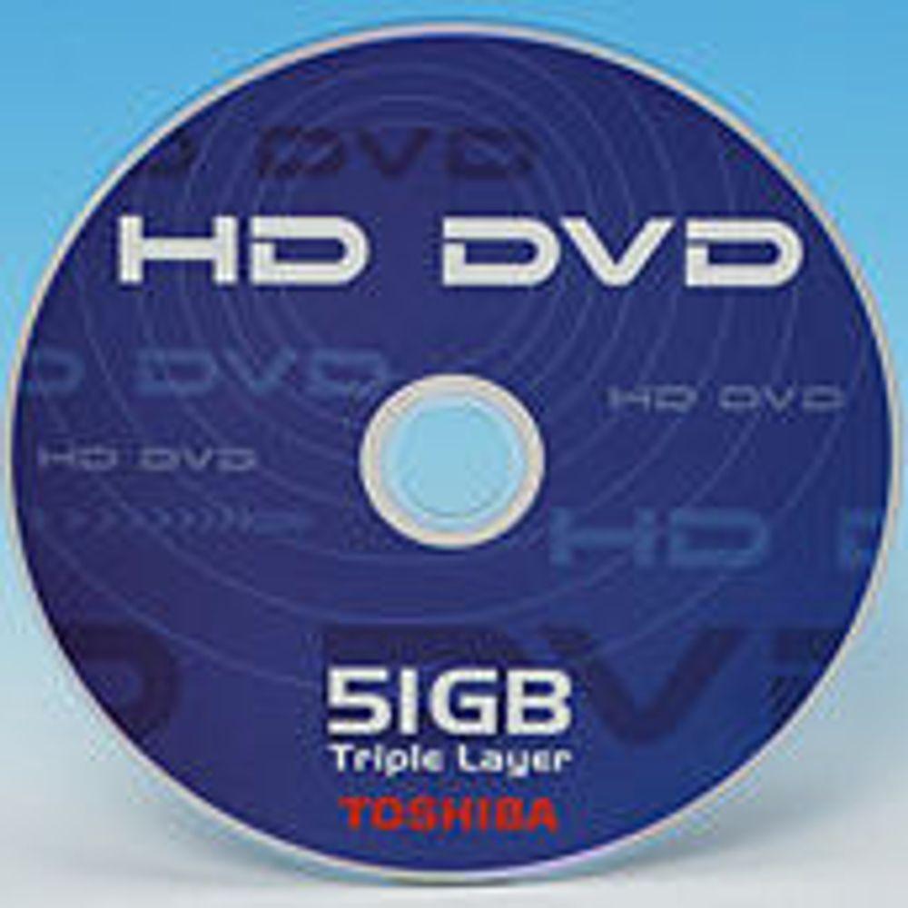 Vil utvide kapasiteten til HD DVD