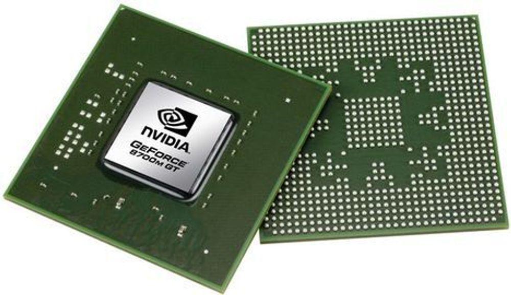 Raskere Nvidia-grafikk for bærbare