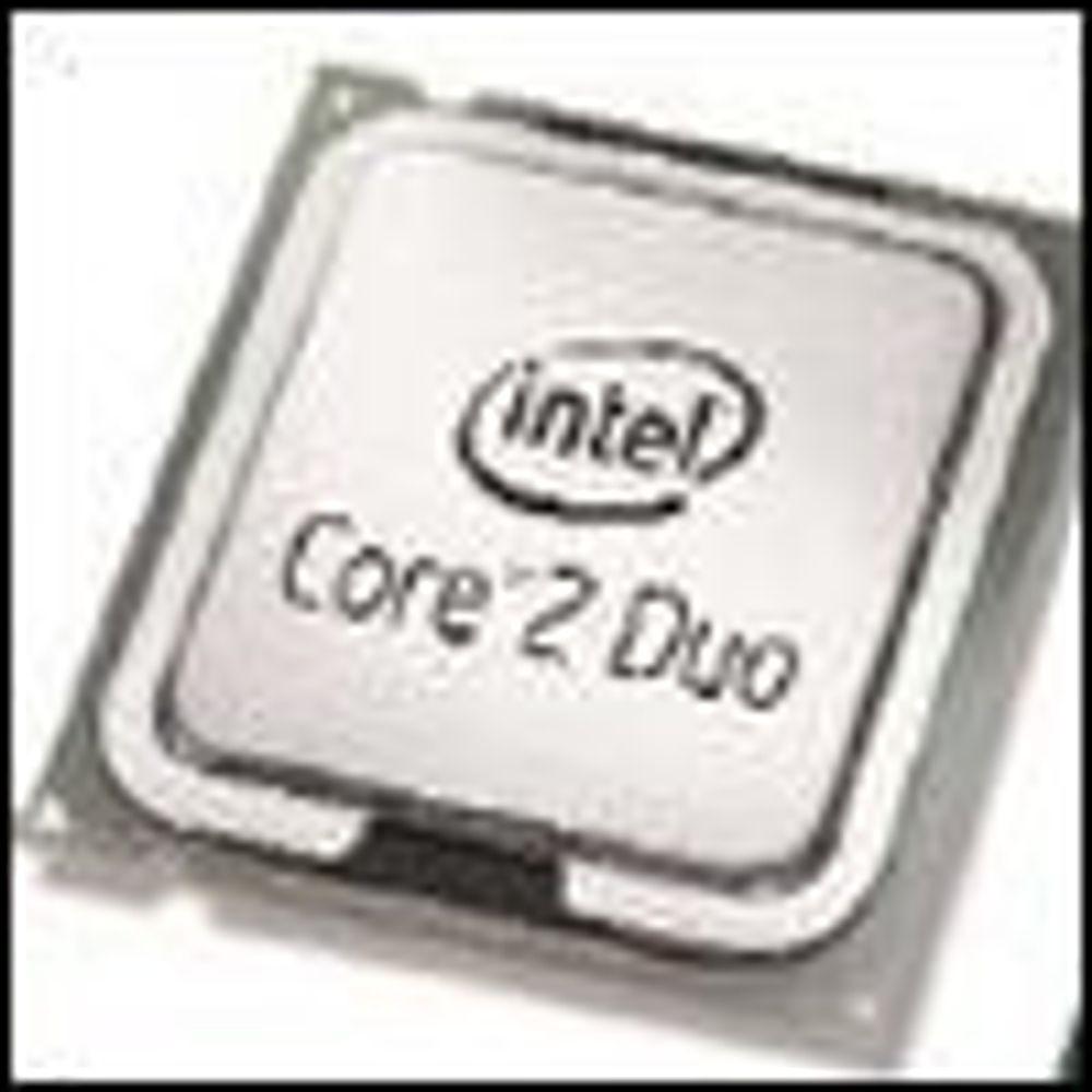 Mot ny runde i priskrigen Intel-AMD