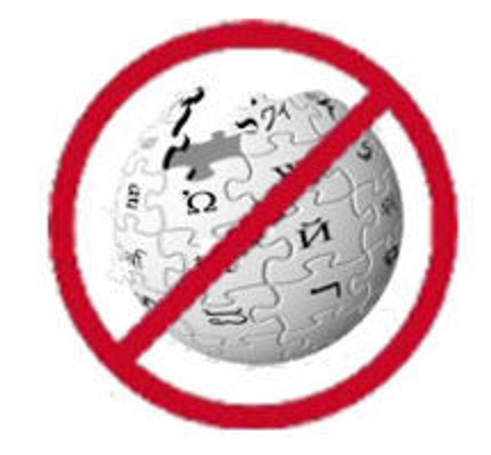 Baidupedia er Kinas svar på Wikipedia
