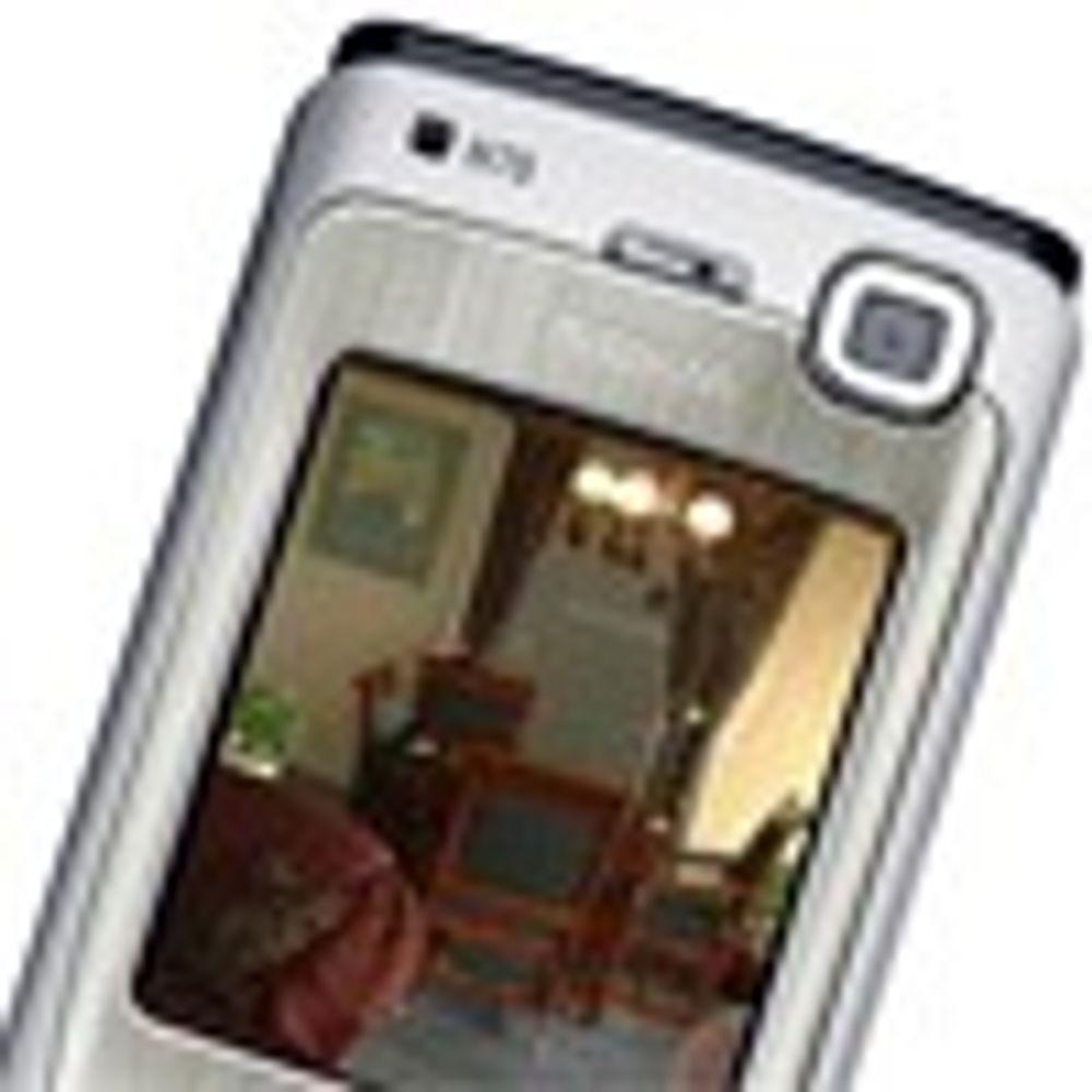 Tilbyr kameraovervåking via mobiltelefon