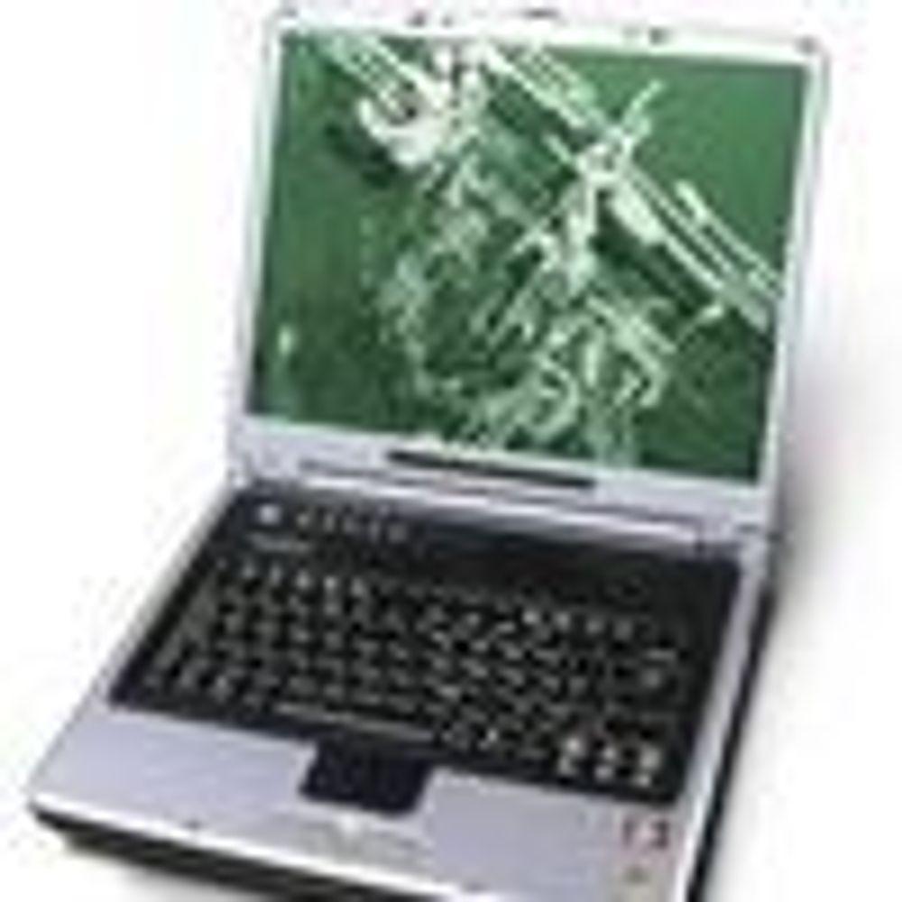 Ny bunnpris for enkel bærbar PC