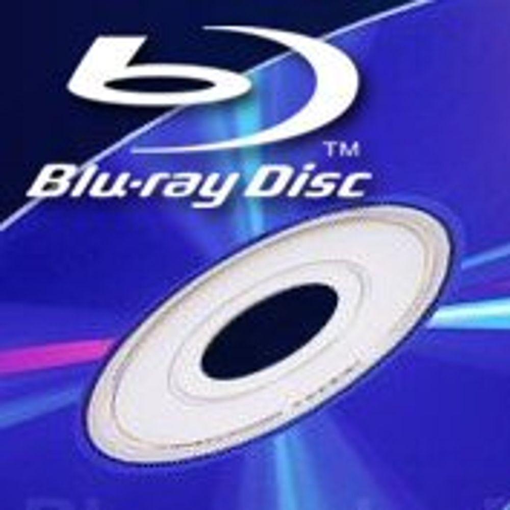 Hundre års levetid på ny Blu-ray-plate