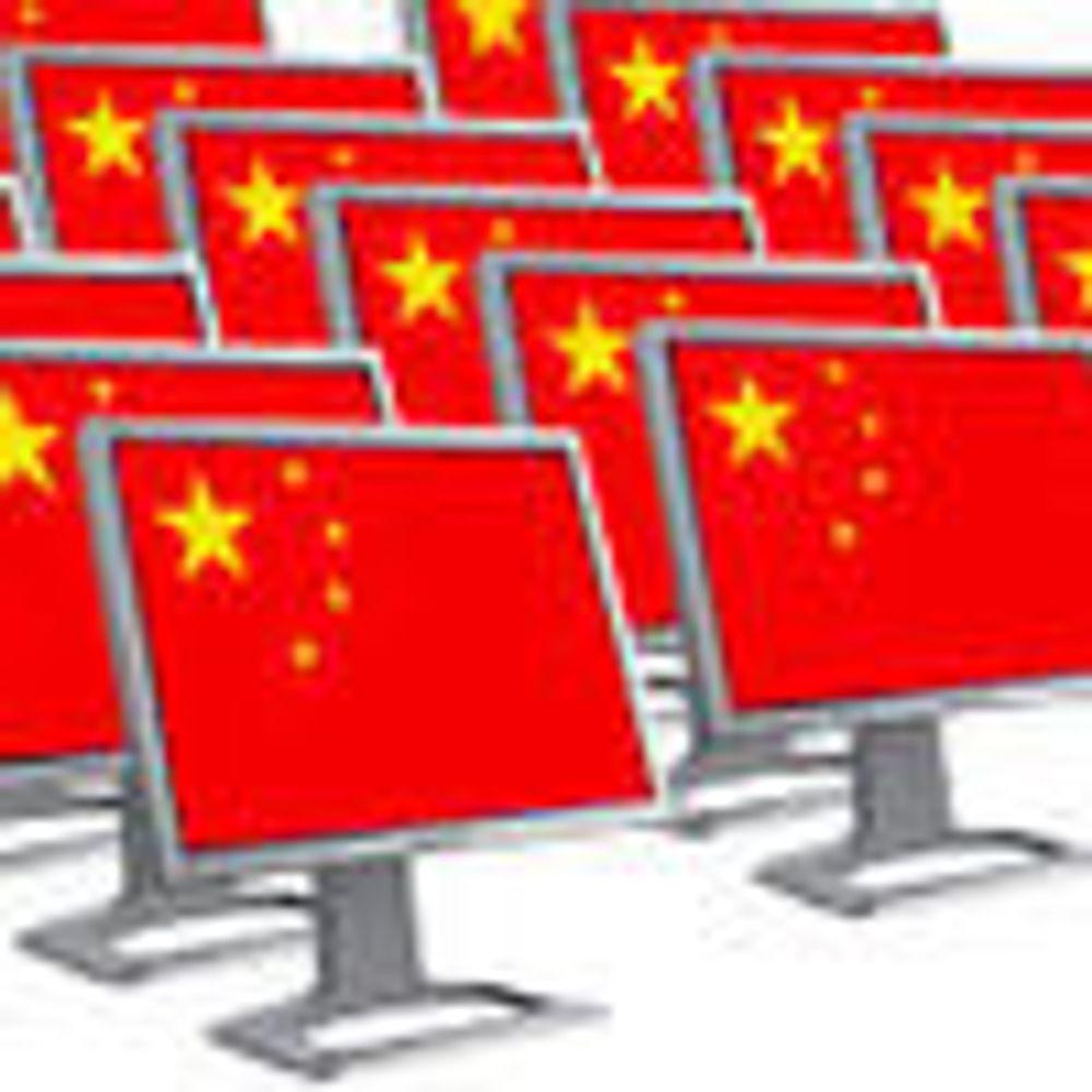 Nytt kinesisk utspill mot «dekadens» på nett