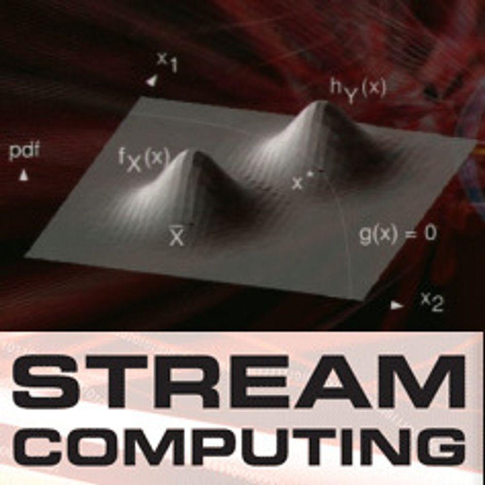 AMD viste verdens kraftigste PC