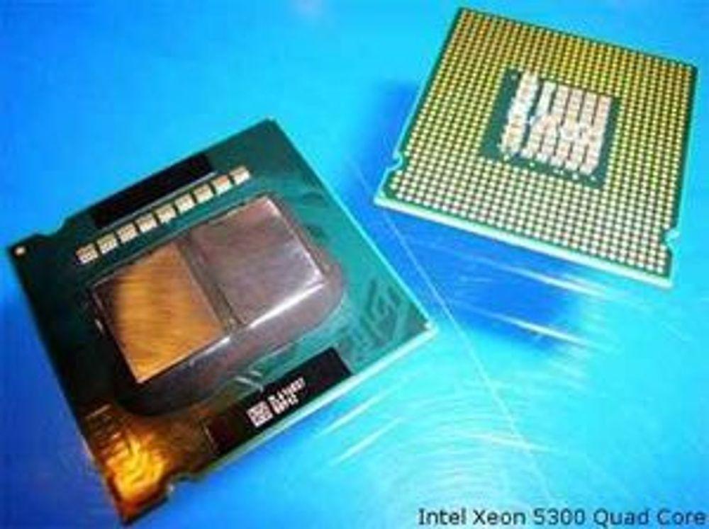 Intel vil kjøre fire kjerners Xeon i 3 GHz