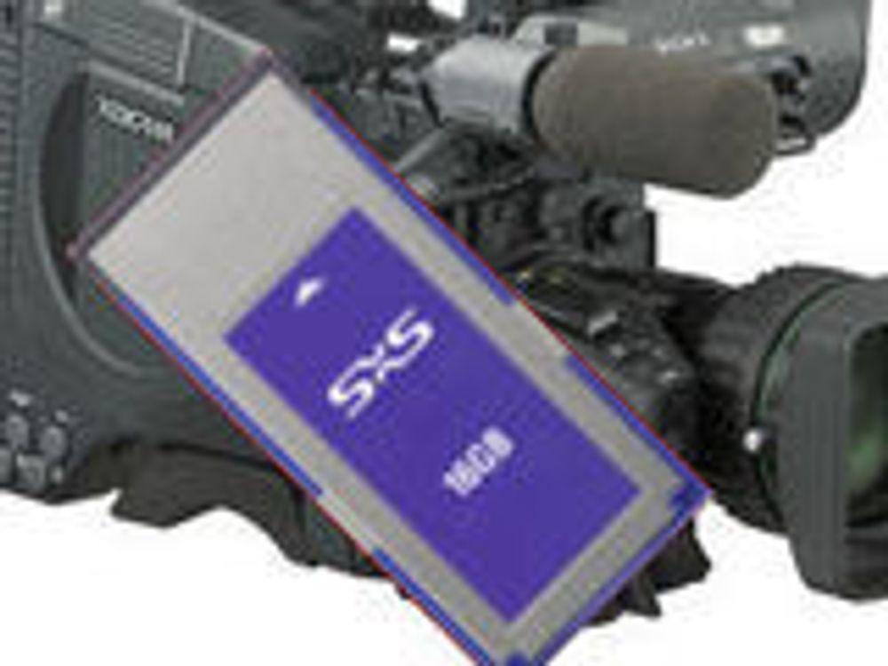 Avansert flashminne for videokamera