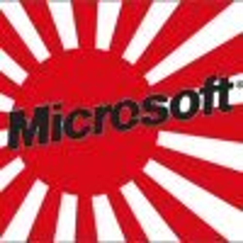 Mulig monopolsak i Japan mot Microsoft