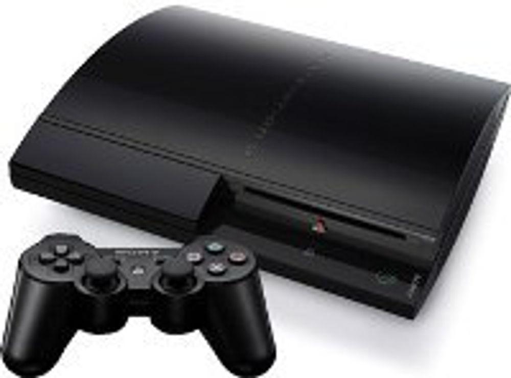 Vil samle Playstation 3 i nytt type nett